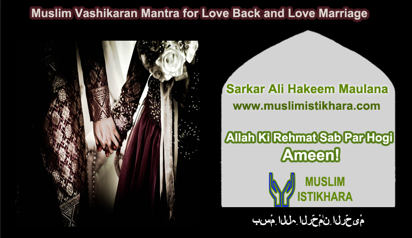 islamic vashikaran mantra for love back