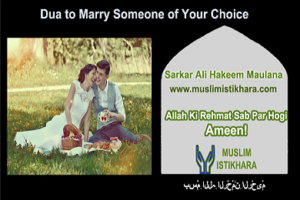 Dau to marry someone of your choice