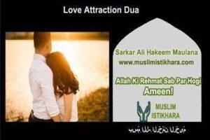 Love Attraction Dua