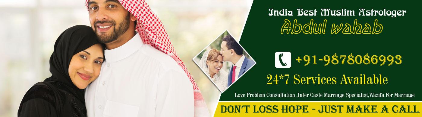 Dua Wazifa to Make or Create Love in Someone Heart - Muslim